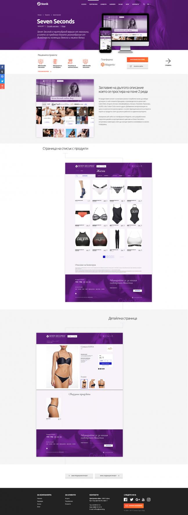 Stenik Project Details page