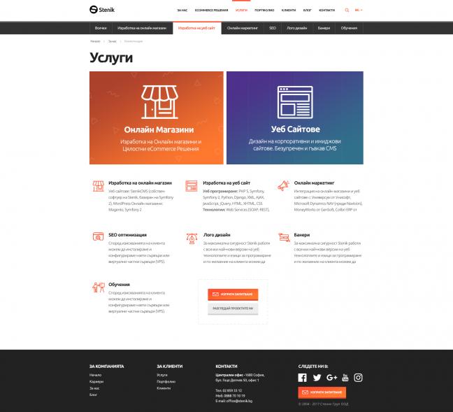 Stenik Services page